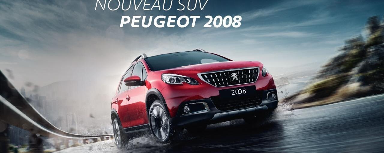 SUV 2008
